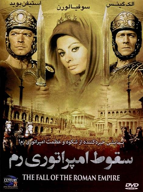 دانلود فیلم دوبله فارسی سقوط امپراتوری رم 1964 The fall of the roman empire