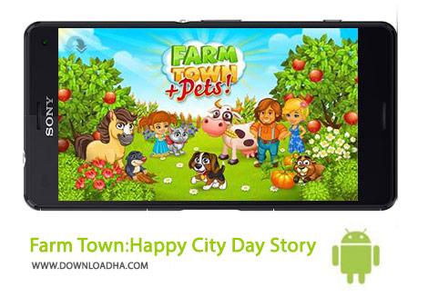 دانلود بازی Farm Town